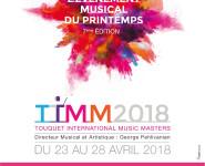 TIMM 2018