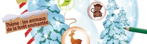 Exposition du concours de dessins d'enfants