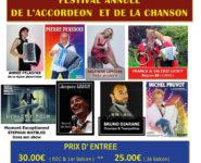 FESTIVAL ANNUEL DE L'ACCORDÉON ET DE LA CHANSON